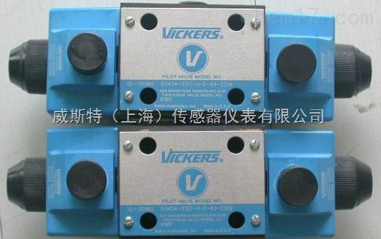 威斯特有限公司是专门从原厂走货销售的,正品保证。我司主营德国IFM易福门授权(中国)销售处,德国易福门IFM,IFM温度传感器,IFM压力传感器,IFM流量传感器,IFM电容式传感器,IFM电感式传感器等价格合理,直接从工厂走货,货源稳定,可以自己进口报关。 本公司自成立以来与国外多个品牌厂家达成合作关系,并已在国外成立公司直接跟品牌厂家拿货,力求给国内客户朋友带来优价的原装进口产品。与您共赢,是我们Z初的动力! 本公司所有产品均为原装进口产品,郑重承诺假一赔十!欢迎新老客户来电来函咨询采购! 威斯特有限