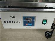 数显温控电热板
