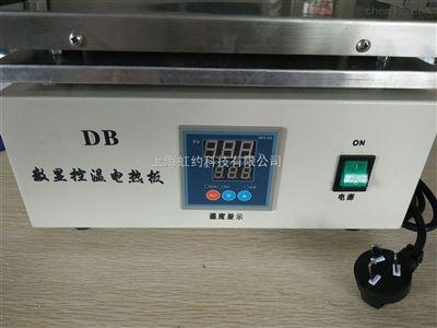 DB300X200数显温控电热板