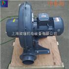 TB100-2(1.5KW)台湾全风TB100-2透浦式鼓风机