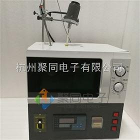 福建实验室微波炉JTONE-J1-3三口烧瓶