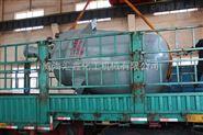催化剂生产用磁力釜,助剂用高压磁力反应釜