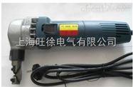上海旺徐YT-200E電沖剪