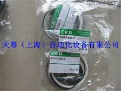 CKD气缸SCA2-63K/Z