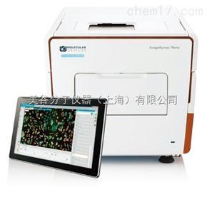 ImageXpress Nano全自動智能高內涵成像系統