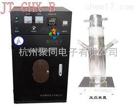 湘潭大容量光催化反应器JT-GHX-B*
