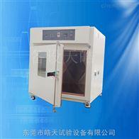 500度電熱鼓風幹燥箱
