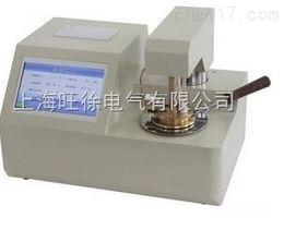 IBS-3000闭口闪点全自动测定仪厂家