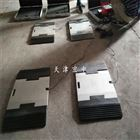 北京4块板10吨汽车称重仪-便携式检测仪