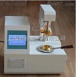 IBS-261B型闭口闪点自动测定仪厂家
