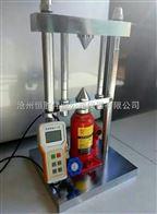 TDZ-1巖石點荷載試驗儀價格/生產廠家