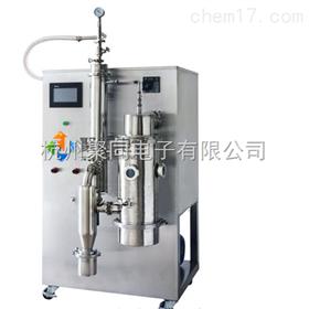海南低温小型喷雾干燥机JT-6000Y安装说明