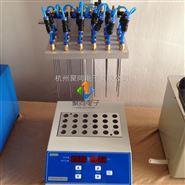 泉州铝块加热氮吹仪JTN100-1厂家直销