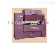 XZYH-300旋轉式焊劑烘幹機廠家