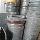 北京消费电伴热带价格 电热带施工工艺