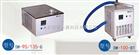 冷阱系列超低温冷阱零下95度低温液浴冷阱、氟冷挡板