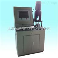 GC-12583微机控制四球摩擦磨损试验机生产厂家