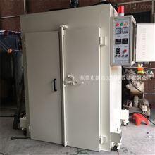 可移动电镀产品除氢烤箱工业节能精密烘箱炉