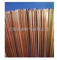 JT-237銅及銅合金焊條廠家
