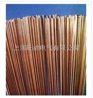 JT-T307銅及銅合金焊條廠家