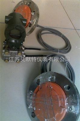 横河eja118w隔膜密封式差压变送器厂家代理