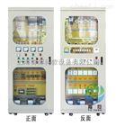 YUY-LY66智能建筑电气控制线路实训装置|电力电气及自动化实训设备