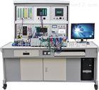 YUY-83C工业全数字控制实训装置设备|工业自动化实训设备