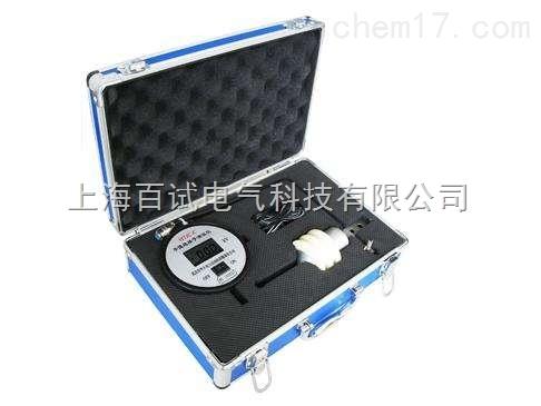 绝缘子电压分布测试仪|百试电气