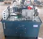 液压设备改造