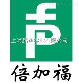 倍加福PEPPERL+FUCHS中国办事处一级代理