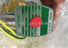 美国ASCO电磁阀WBI系列防爆产品介绍