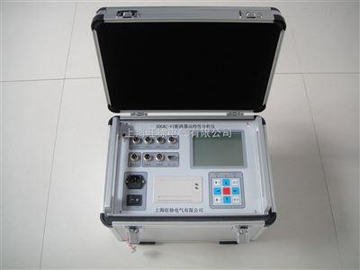 机器设备 数字仪表 400_300