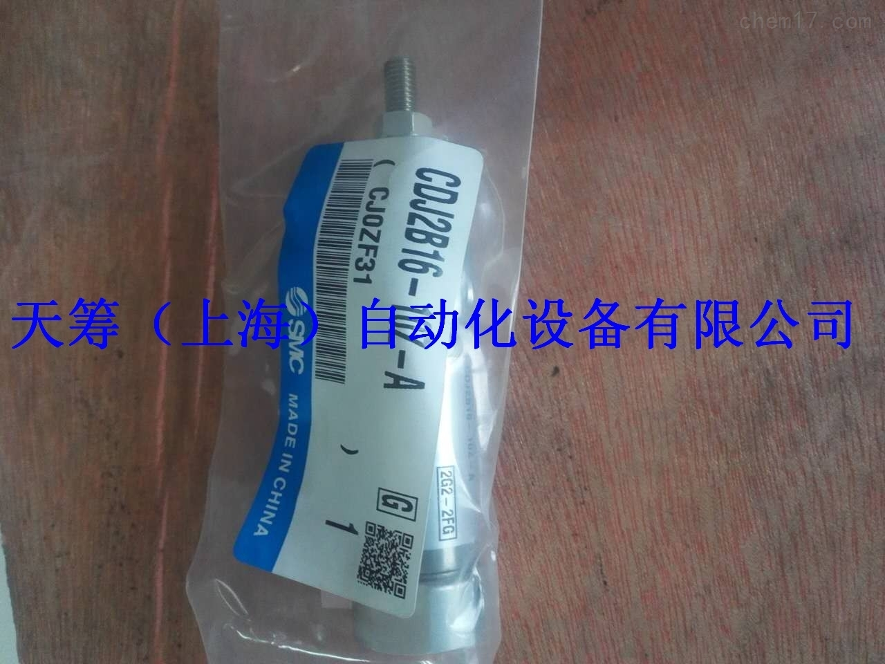 SMC气缸CDJ2B16-10Z-A