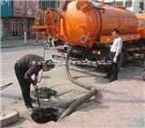 鄂州市城市污水管道疏通清淤+清洗疏通下水道