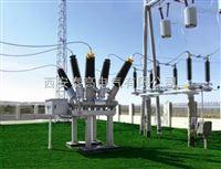 內蒙古全新戶外35kv智能型六氟化硫斷路器