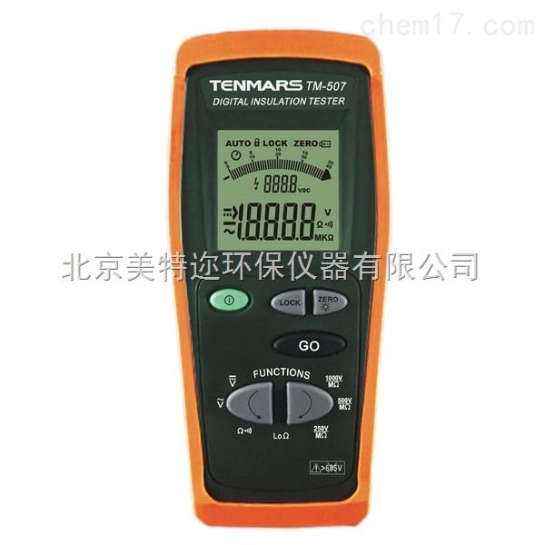 中国台湾泰玛斯TM-507数字绝缘电阻测试仪厂家直销