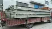 60吨汽车地磅上海60t货车过磅秤