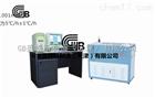 GB瀝青混合料收縮系數試驗儀-技術指導
