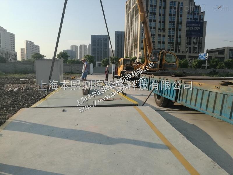上海嘉定区过车磅秤黄渡镇建筑工地地上衡