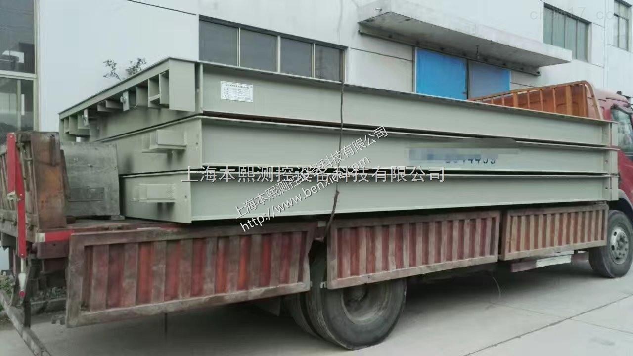 上海南汇汽车地磅厂家销售防作弊汽车衡