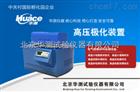 触摸屏高温极化装置HCJH-12KV