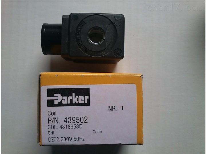 美国派克parker电磁阀一手货源图片