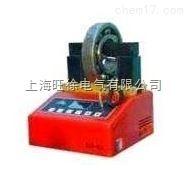 上海旺徐ZJY6.0 軸承渦流加熱器