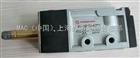 NORGREN标准型电磁阀SXE9574-A70-00B 24VDC现货