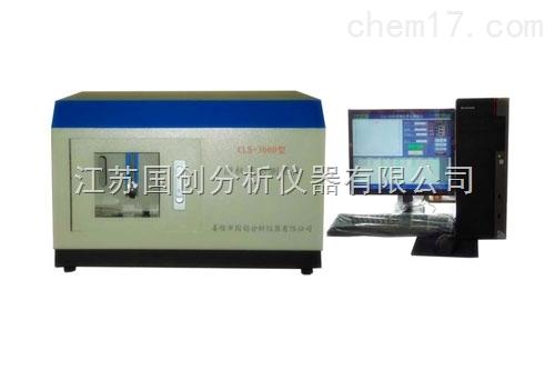 微機庫侖定硫儀