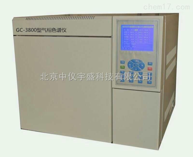 液氧中烃类杂质分析用气相色谱仪