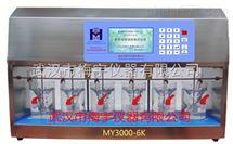 MY3000優質混凝試驗AG只为非凡/智能型電動攪拌器/實驗室專用攪拌器