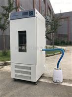 LHP-160恒溫恒濕培養箱