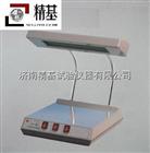 药品紫外分析检测机