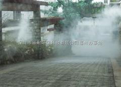 青海景区户外餐厅喷雾降温